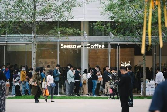 喜茶杀入咖啡赛道联手百福投资SeesawCoffee超1亿元